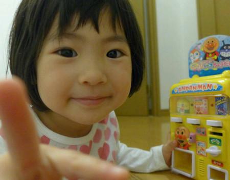 自転車の 4歳児 女の子 自転車 : 3歳児健診。: B型ママとア ...